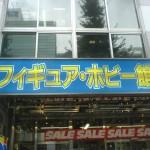 Figure Hobby Shop