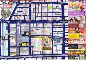 English Akihabara Map
