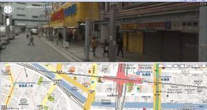 Kotobukiya Map Akihabara