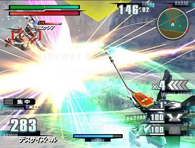 Gundam vs Gundam vs Gundam vs Gundam. All the rage for kids lately.