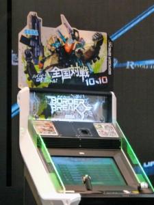 Sega's Border Break