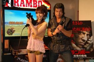 Rambo the Arcade Game