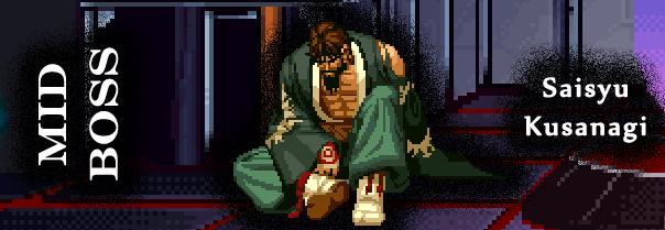 King of Fighters 95 Sub Boss - Saisyu Kusanagi